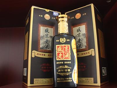 散白酒-盛京老酒