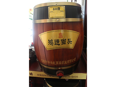 清香型散白酒-68度鸿运当头