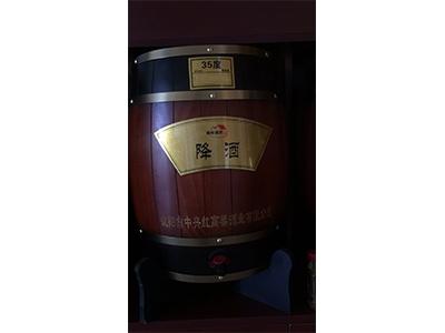 北京营养型散白酒-35度降酒