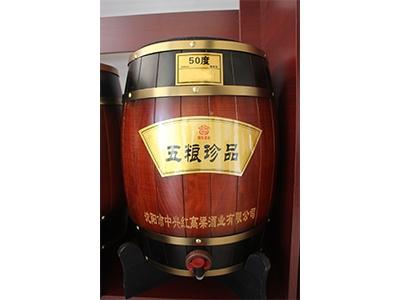 北京窖香型散白酒-50度五粮珍品