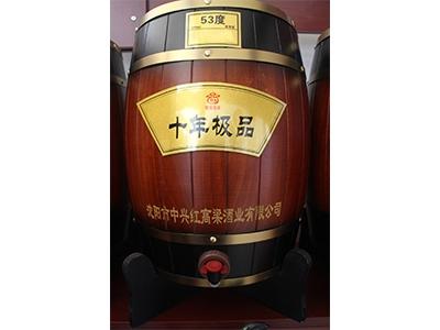 窖香型散白酒-53度十年