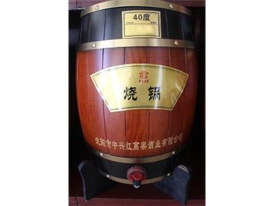浓香型散白酒-40度烧锅