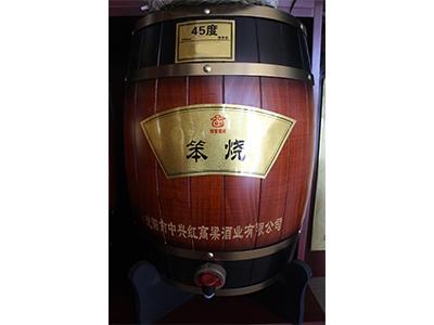 清香型散白酒-45度笨烧