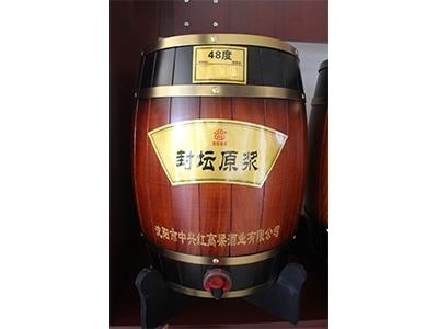 清香型散白酒-48度封坛原浆