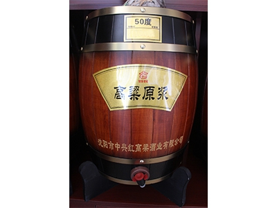50度高粱原浆散白酒
