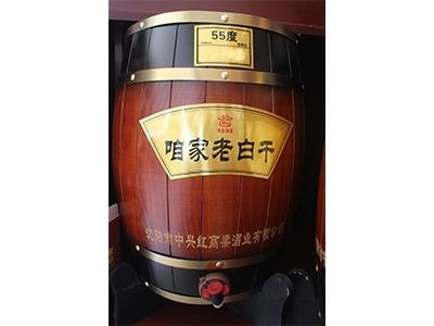 清香型散白酒-55度咱家老白干
