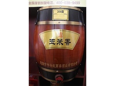 清香型散白酒-39度玉米香