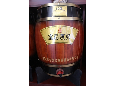 山东清香型散白酒-50度高粱原浆